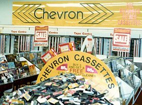 Bold displays of Chevron Cassettes in Woolworths' flagship Oxford Street Store in the late 1970s (Picture courtesy of Mr Andy Hayzelden)