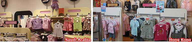 New franchise Ladybird stores opened in Saudi Arabia (left) and Hong Kong (right), some of the many branches trading around the world